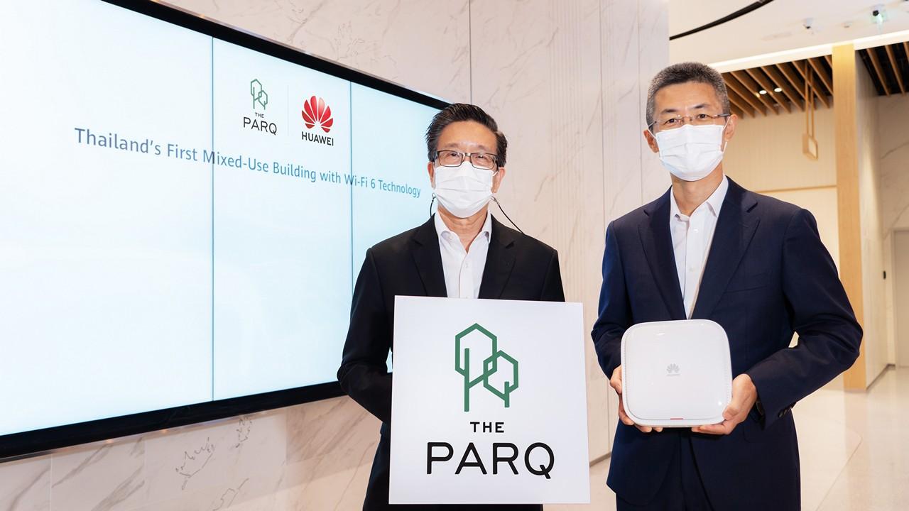 Huawei PARQ